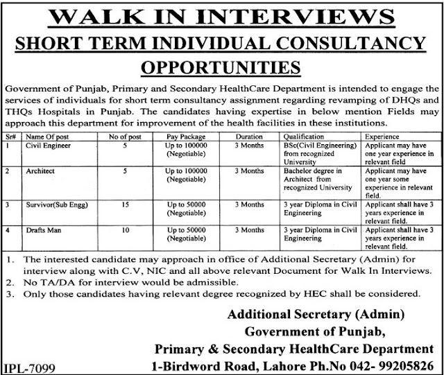Jobs in Pakistan  for Engineers Primary And Secondary Healthcare Lahore