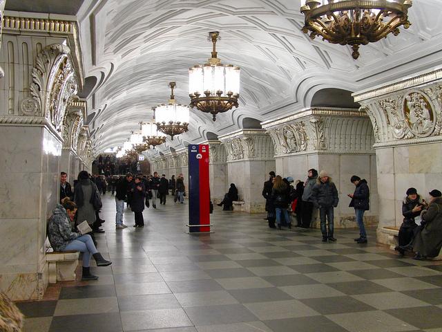 metropolitana Mosca Prospekt Mira