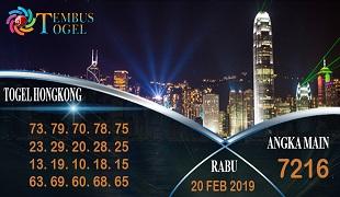 Prediksi Angka Togel Hongkong Rabu 20 Februari 2019