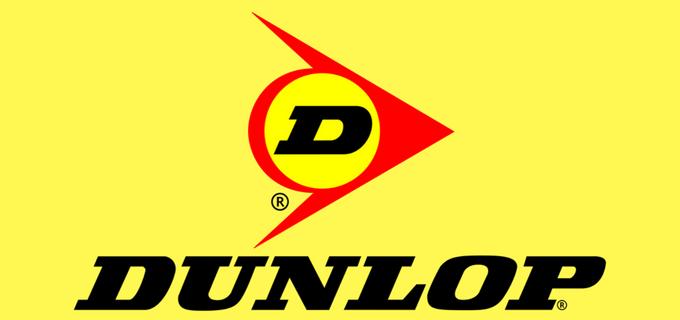 Lowongan Kerja PT.Sumi Rubber Indonesia (Dunlop) Terbaru Bulan September 2017