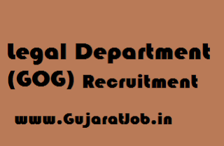 Legal Department (GOG) Recruitment