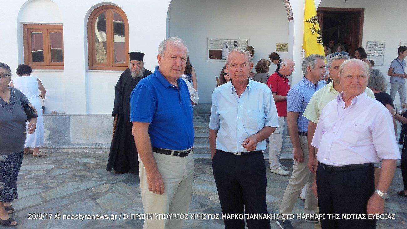 Ο πρώην υφυπουργός, Χρήστος Μαρκογιαννάκης, στο Μαρμάρι της Νότιας Εύβοιας