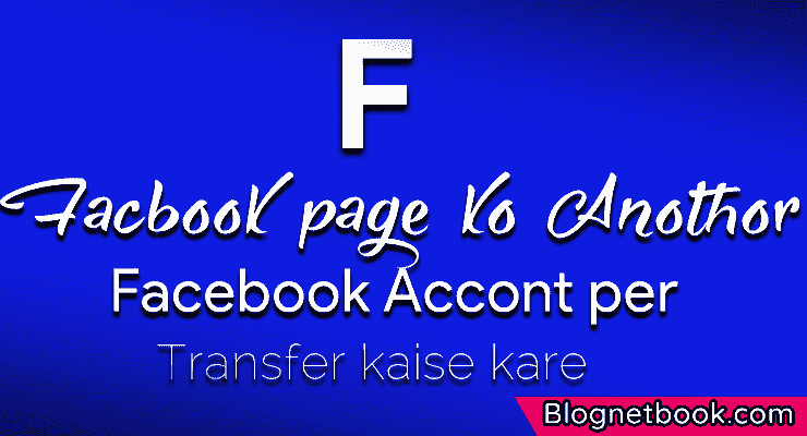 facebook page new admin add tutorial