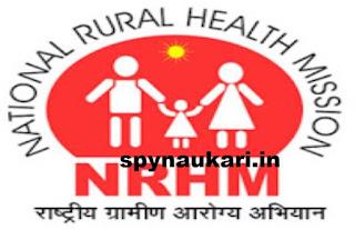 Tripura 12000 Supporting Staff Posts Recruitment 2017 Apply Now schooleducation.tripura.gov.in Tripura 12000 Supporting Staff Posts Recruitment 2017 Apply Now schooleducation.tripura.gov.in NHM