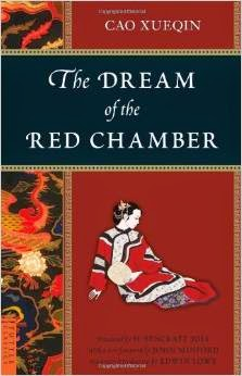 http://www.amazon.com/Dream-Red-Chamber-Tuttle-Classics/dp/0804840962/ref=sr_1_3?s=books&ie=UTF8&qid=1406557946&sr=1-3