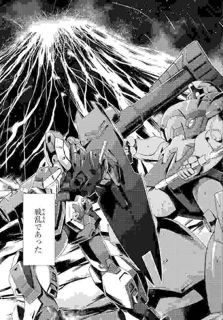 Manga Gundam F90 FF Dirilis Pada Bulan Juni