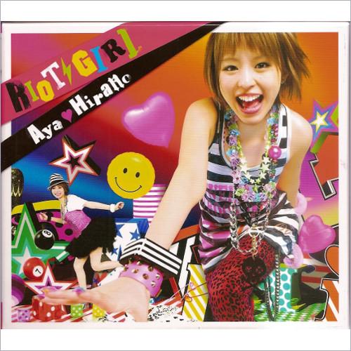 Aya Hirano - RIOT GIRL [FLAC   MP3 320 / CD]