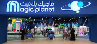 magic planet thiruvananthapuram