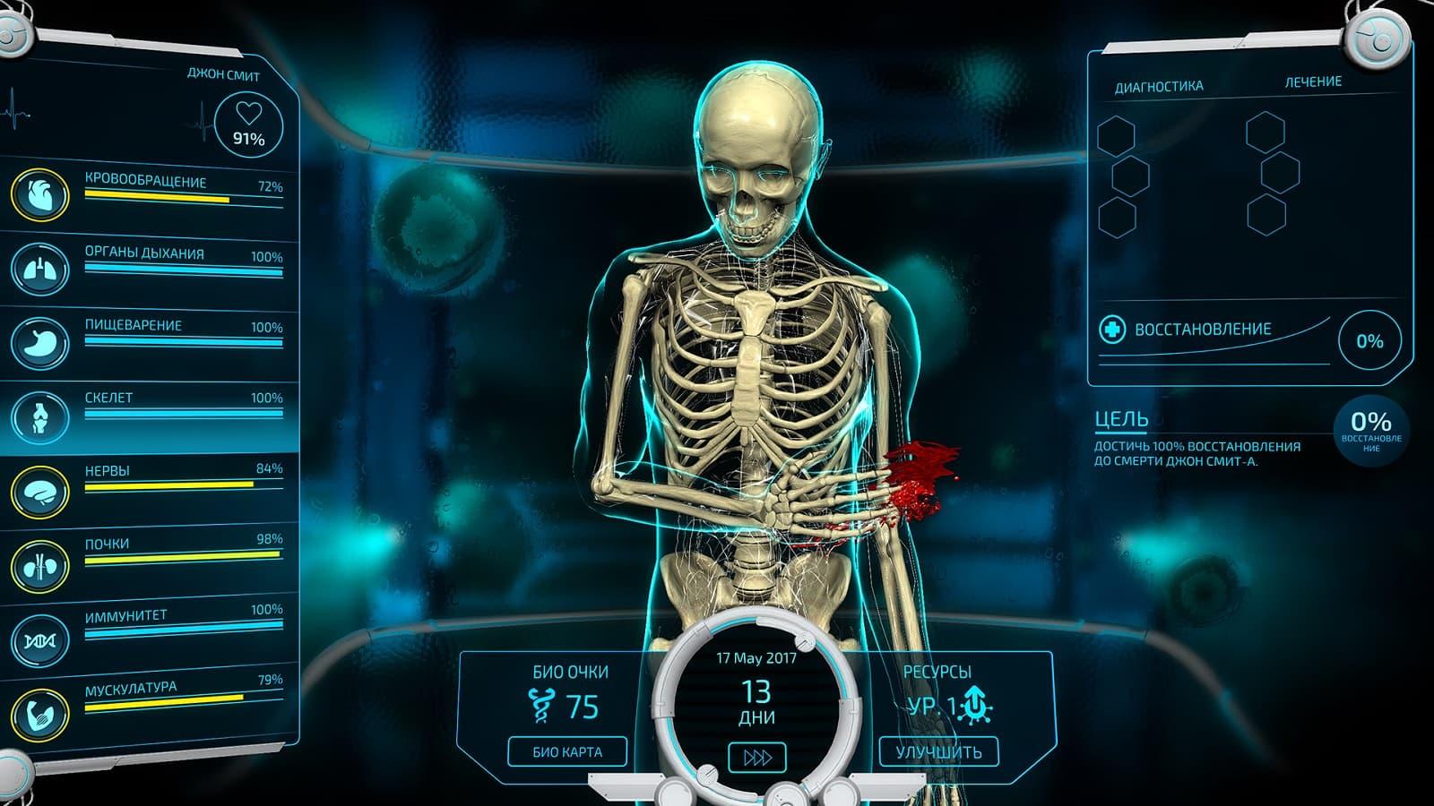 Bio Inc Redemption, Bio Inc, Simulator, Manager, Strategy, Indie Game, Review, Симулятор медика, Жизнь и Смерть, Менеджер, Стратегия, Инди-игра, Рецензия, Обзор, Мнение, Отзыв