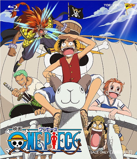 One Piece The Movie 1: The Great Gold Pirate