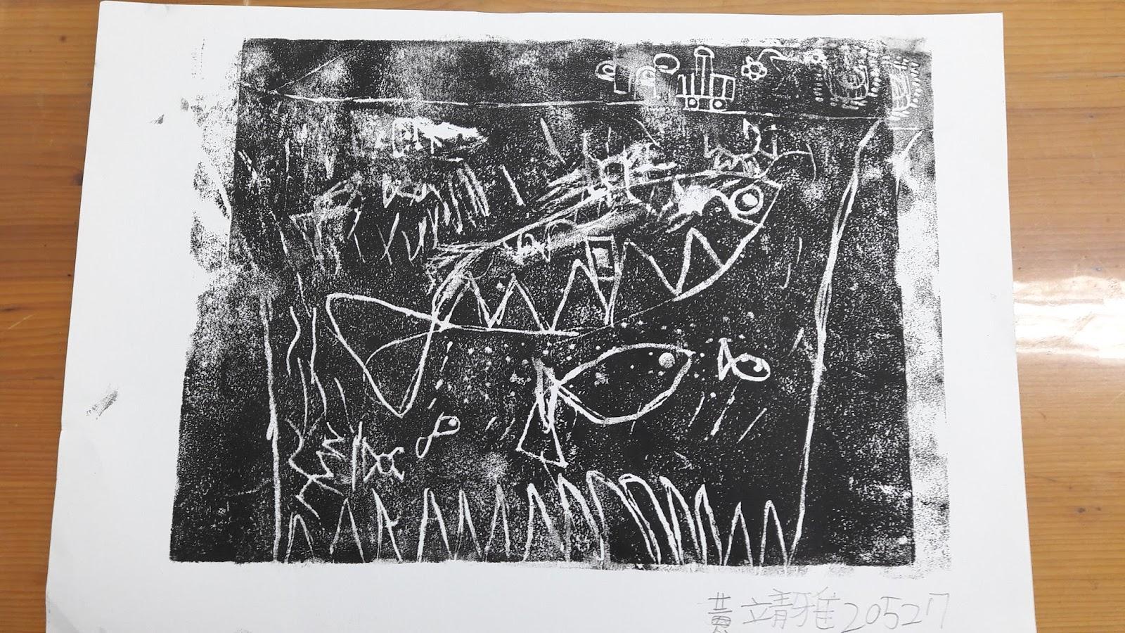 教學紀錄-美勞教學及作品: 珍珠板版畫二年級