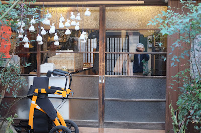 東京都の喫茶・古民家カフェ Re:gendo(りげんどう)玄関引戸