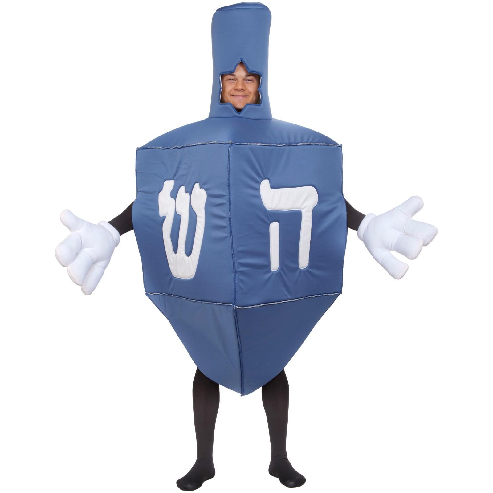 Terrible Halloween Costumes