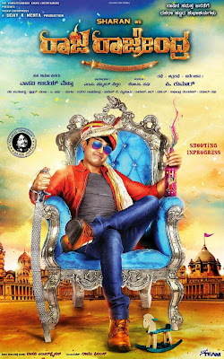 Raja Rajendra Kannada movie First Look Poster ft. Sharan