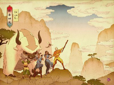 Avatar: The Last Airbender,ripgamesfun,cover,screenshot,wallpaper