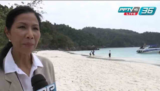 Frekwensi Channel PPTV Terbaru di Satelit Thaicom 5/6