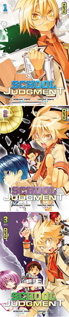 [7BD] School Judgment - la série