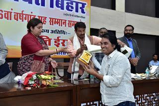 amit-kashyap-awarded-in-delhi