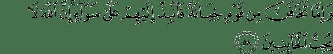Surat Al Anfal Ayat 58