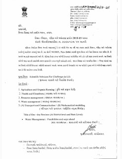 Circular of science and mathematics exhibition year-2018/19  G.c.e.r.t