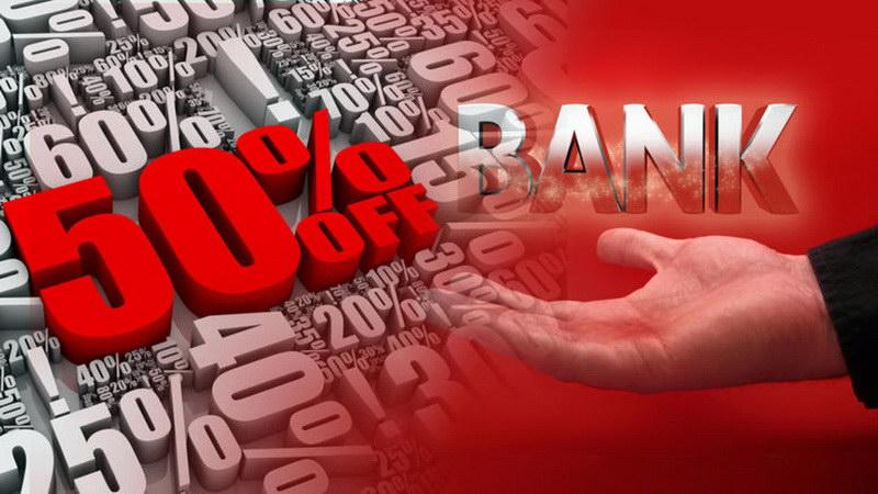 Ενημερωτική εκδήλωση στην Ορεστιάδα για τα «κόκκινα» δάνεια