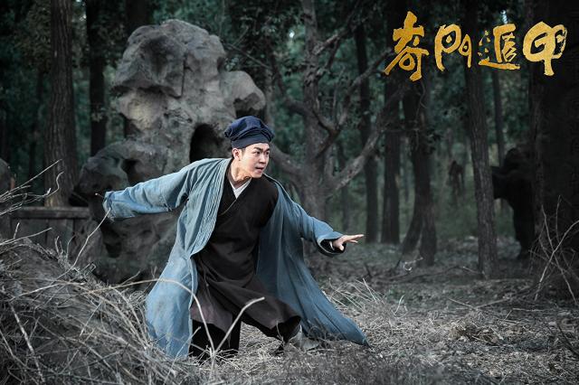 Hình ảnh phim Ngũ Hiệp Trừ Yêu
