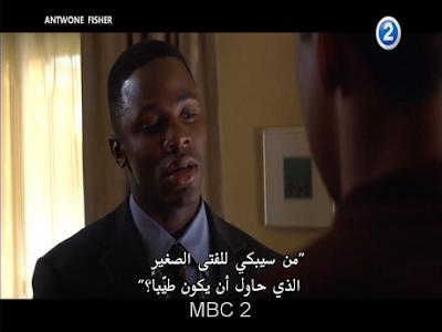 IPTV Arab Channels Streaming Playlist For Vlc