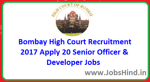 Bombay High Court Recruitment 2017