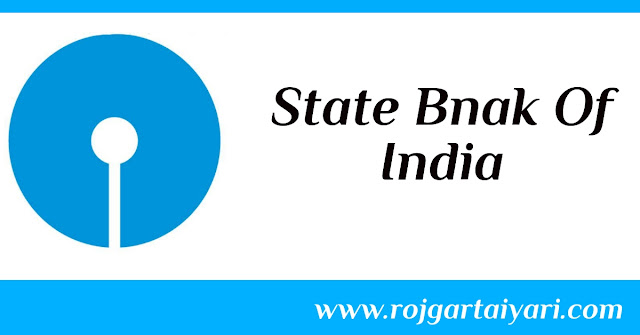 SBI Po old question paper download here