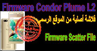 Firmware-Condor-Plume-L2