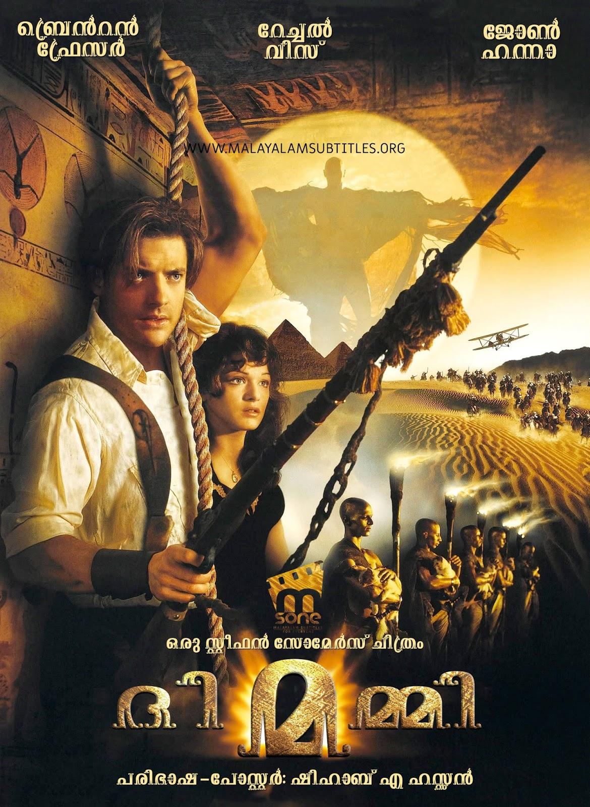 geetha govindam film malayalam subtitles download