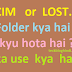 DCIM or LOST.DIR Folder ki full details in hindi - teck blog hindi