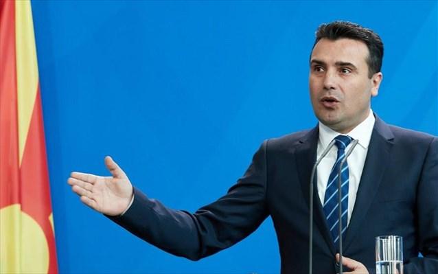 Πρόκληση Ζάεφ: «Προστατεύω τη μακεδονική ταυτότητα»
