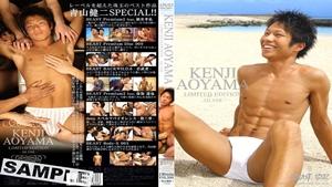 BEAST Kenji Aoyama Limited Edition Silver
