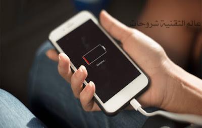 وزارة-العدل-الأمريكية-تباشر-تحقيقاتها-مع-ابل-في-شأن-تغيير-اداء-المعالج-Smartphone-low-battery-charging-iphone-720
