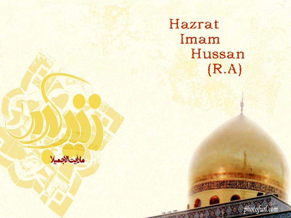 Non Muslim Perspective On The Revolution Of Imam Hussain: Hazrat Imam Hussain