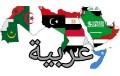 Free iptv arabic m3u 2019