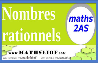 les nombre rationnel les nombre rationnel 5eme les nombre rationnel exercices les nombre rationnelle les nombre rationnel 4eme les nombre rationnel mathematique le nombre est rationnel les nombre rationnels construire les nombres rationnels a la regle et au compas nombre de rationnel les nombres rationnels en arabe les nombres rationnels en 4eme les nombres rationnels en 5eme n nombre rationnel q nombre rationnel les nombres rationnels nombre rationnel nombre rationnel définition nombre rationnel def a un nombre rationnel les nombre irrationnel définition d'un nombre rationnel puissance d'un nombre rationnel exemple d un nombre rationnel d'un nombre rationnel inverse d'un nombre rationnel periode d'un nombre rationnel encadrement d'un nombre rationnel opposé d'un nombre rationnel ecriture d'un nombre rationnel construction d'un nombre rationnel les nombres rationnels et irrationnels cours les nombres rationnels et irrationnels pdf les nombres rationnel et irrationnel les nombres rationnels et décimaux fraction et un nombre rationnel 0 nombre rationnel les nombres rationnels secondaire 1 1 3 nombre rationnel un nombre rationnel 2 2 nombre rationnel les nombres rationnels 3eme les nombres rationnels exercices corrigés 3ème 3/2 nombre rationnel les nombres rationnels 4eme evaluation exercices sur les nombres rationnels 4eme les nombres rationnels 4eme pdf les nombres rationnels 4eme exercice cours sur les nombres rationnels 4eme pdf les nombres rationnels exercices corrigés 4ème pdf exercices sur les nombres rationnels 4ème pdf les nombres rationnels 5eme exercices les nombres rationnels 5e les nombres rationnels cours 5ème evaluation les nombres rationnels 5eme les nombres rationnels exercices corrigés 5ème pdf les nombres rationnels exercices corrigés 5eme
