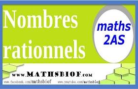 Définition,simplification et comparaison des nombres rationnels - 2as/2ac college maroc- (4eme france)