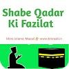Shabe Qadar Ki Fazilat