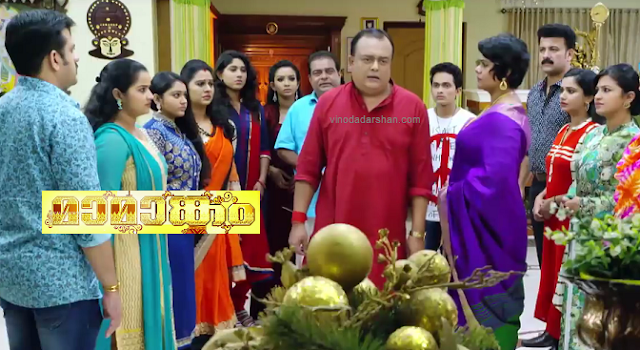 Mamankam -Flowers TV Serial cast