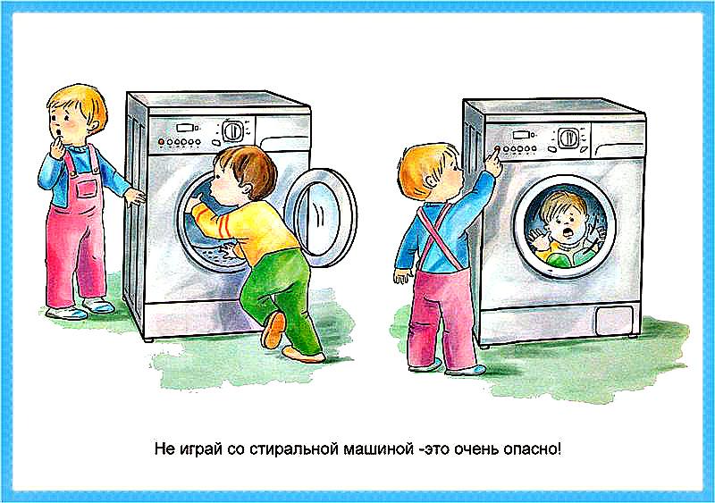 Детские картинки про безопасность с техникой
