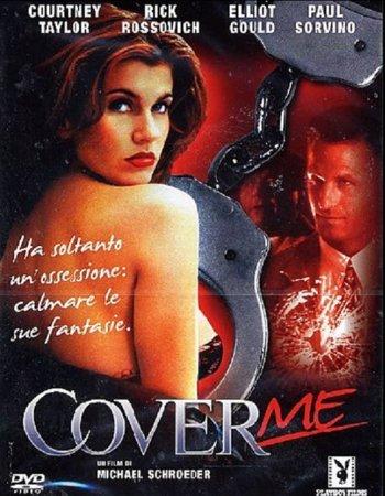 Cover Me 1995 Dual Audio Hindi 300MB Download DVDRip 480p