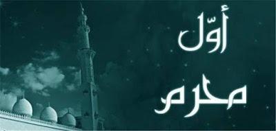 Janganlah Berbuat Dholim di Bulan-Bulan Harram