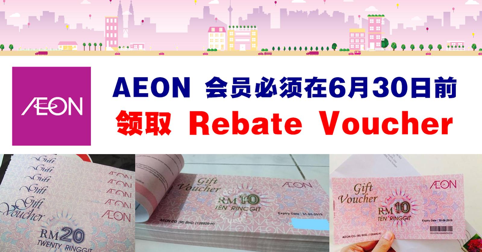 Aeon630rebate Voucher Winrayland Aon Aeon Rebate