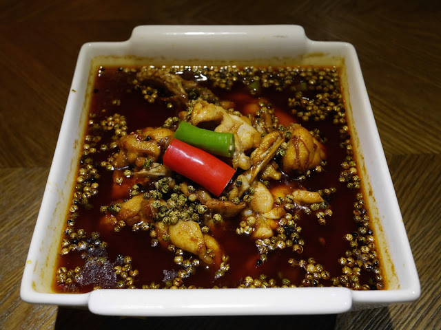dish of numbing and spicy bullfrog