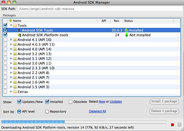 android sdk platform tools location mac