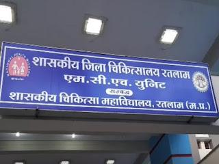 शासकीय चिकित्सालयों में सुबह 9 से शाम 4 बजे तक ओपीडी, एक्स-रे, पैथालॉजी की सुविधा शुरू