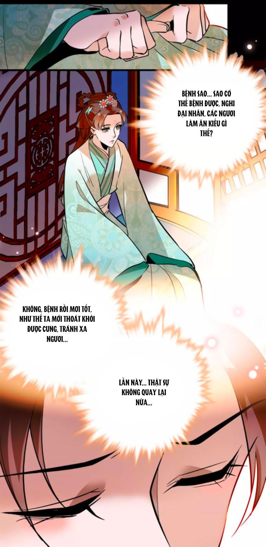 Hoàng Thượng! Hãy Sủng Ái Ta Đi! – Chap 78