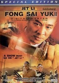 Xem Phim Phương Thế Ngọc 1993
